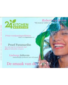 24Kitchen Magazine   maart 2012 (editie 2)
