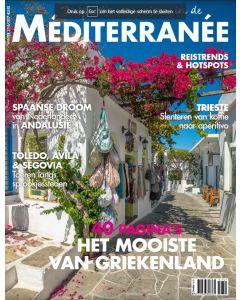 Méditerranée Digitaal Magazine: 01-2017